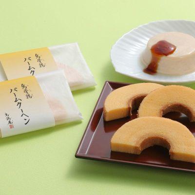 【送料無料】烏骨鶏バームクーヘン(個包装)8個 &プリン6個入りセット