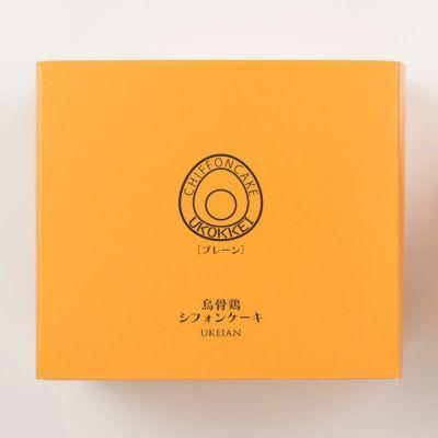 烏骨鶏シフォンケーキ
