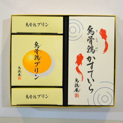 烏骨鶏かすていら【金魚】(2号)・プリン4個入りセット